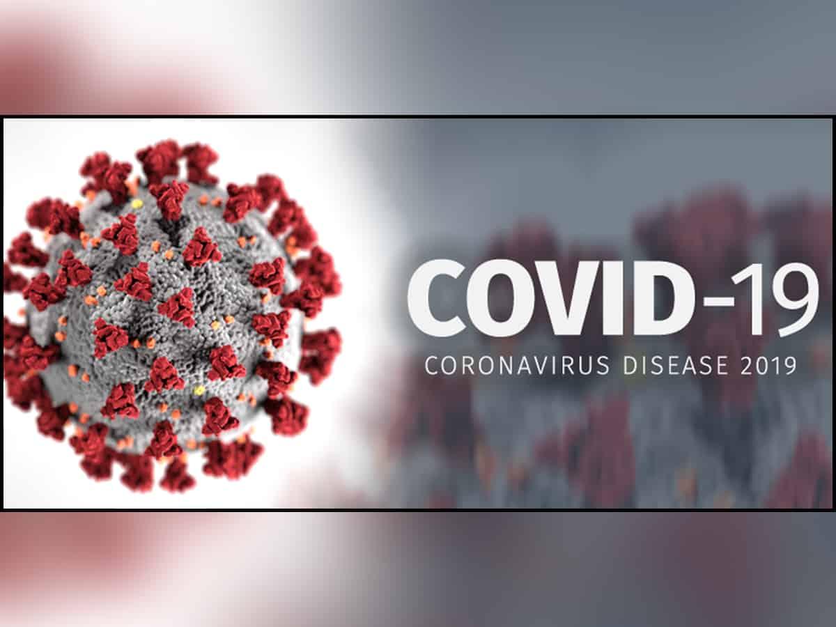 Диагностика на COVID-19